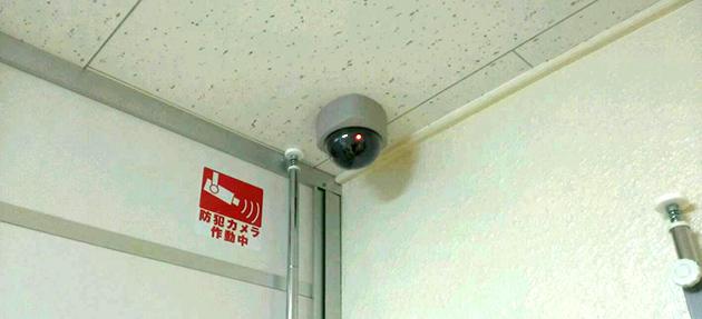 レンタルスタジオ内の防犯カメラ
